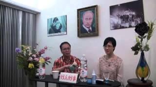 郭兆明博士 談張曉明字畫天價拍賣鬧劇