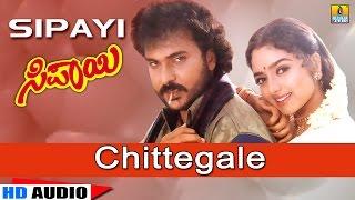 Chittegale - Sipayi - Movie | Mano | Hamsalekha | Crazy Star Ravichandran, Soundarya | Jhankar Music