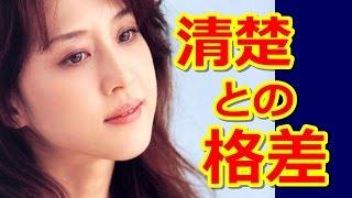 【驚愕】相田翔子が泥酔するととんでもない性格に変貌するという証言!...