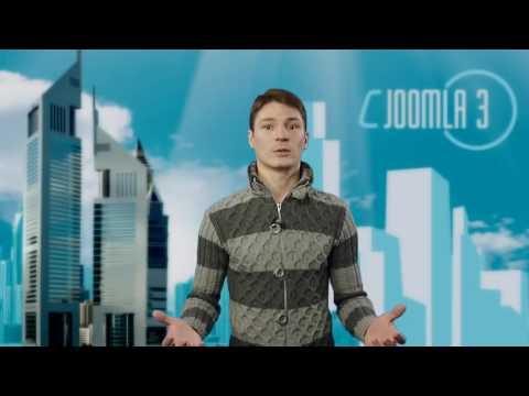 Joomla 3 – профессиональный сайт за один день. Стандарт. (Евгений Попов, Сергей Патин)