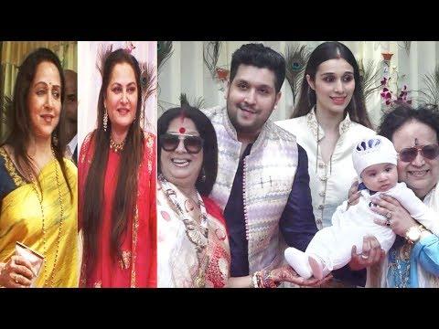 Bappi Lahiri's Grandson's Naming Ceremony | Hema Malini, Jaya Prada, Sumona Chakravarti