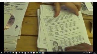 48 Международная научно-общественная конференция 'Естествознание и геополитика' (Зигелевские чтения)