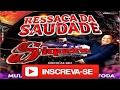 SIQUEIR  O NO S  TIOS BAR NO JURUNAS DJ SIQUEIRA  2017