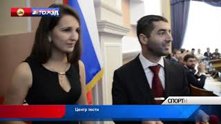 ВФСК ГТО Награждение золотыми знаками в мэрии Новосибирска