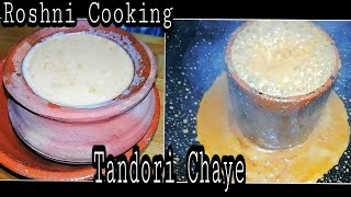 Tandoori Chaye❤️😋 Homemade Super Tandori Tea Recipe by Roshni Cooking