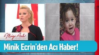 Ecrin bebek ölü olarak bulundu! - Müge Anlı ile Tatlı Sert 28 Mayıs 2019