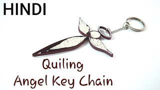 Quilling Christmas Angel Key Chain / How To Make Quilling Key Chain / In Hindi
