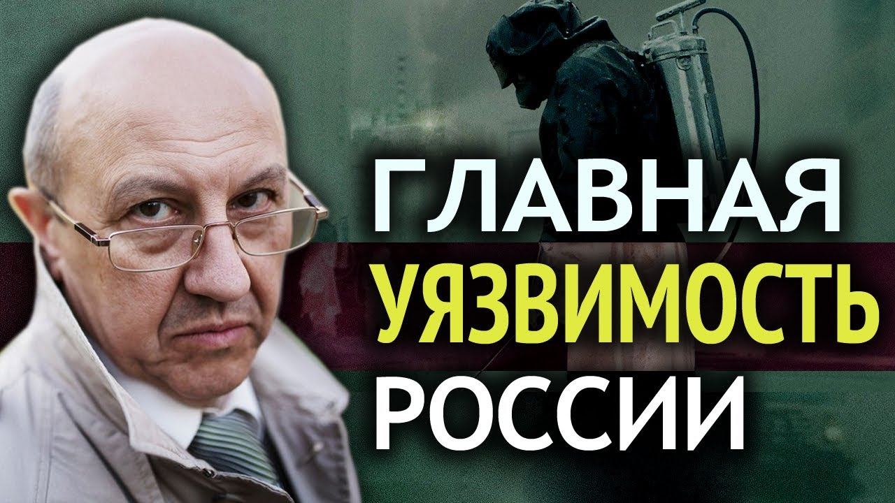 Виктория Нуланд проговорилась о стратегии мировой элиты. Андрей Фурсов (24.06.2020)