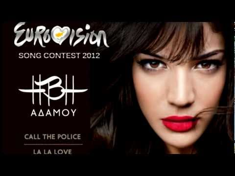 Ivi Adamou - La La Love (Official Cyprus Eurovision 2012 - National Final Entry)
