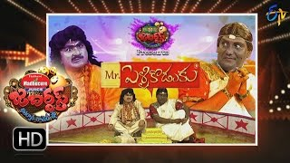 Jabardasth - 30th June 2016- జబర్దస్త్ – Full Episode