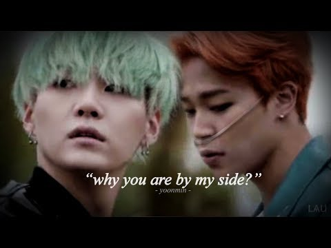 ❝consequences❞ ─ yoonmin [AU FMV]