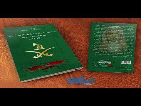 تحميل كتاب البغايا فى مصر لعماد هلال pdf