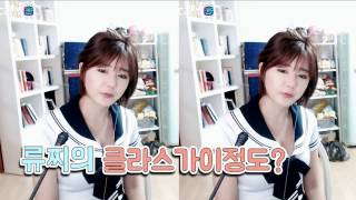Video 류찌양 클라스를 보여주다. (17.02.04) Ryu ji hye download MP3, 3GP, MP4, WEBM, AVI, FLV Desember 2017