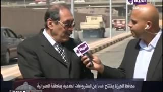 نائب محافظ الجيزة: إغلاق شارع الهرم