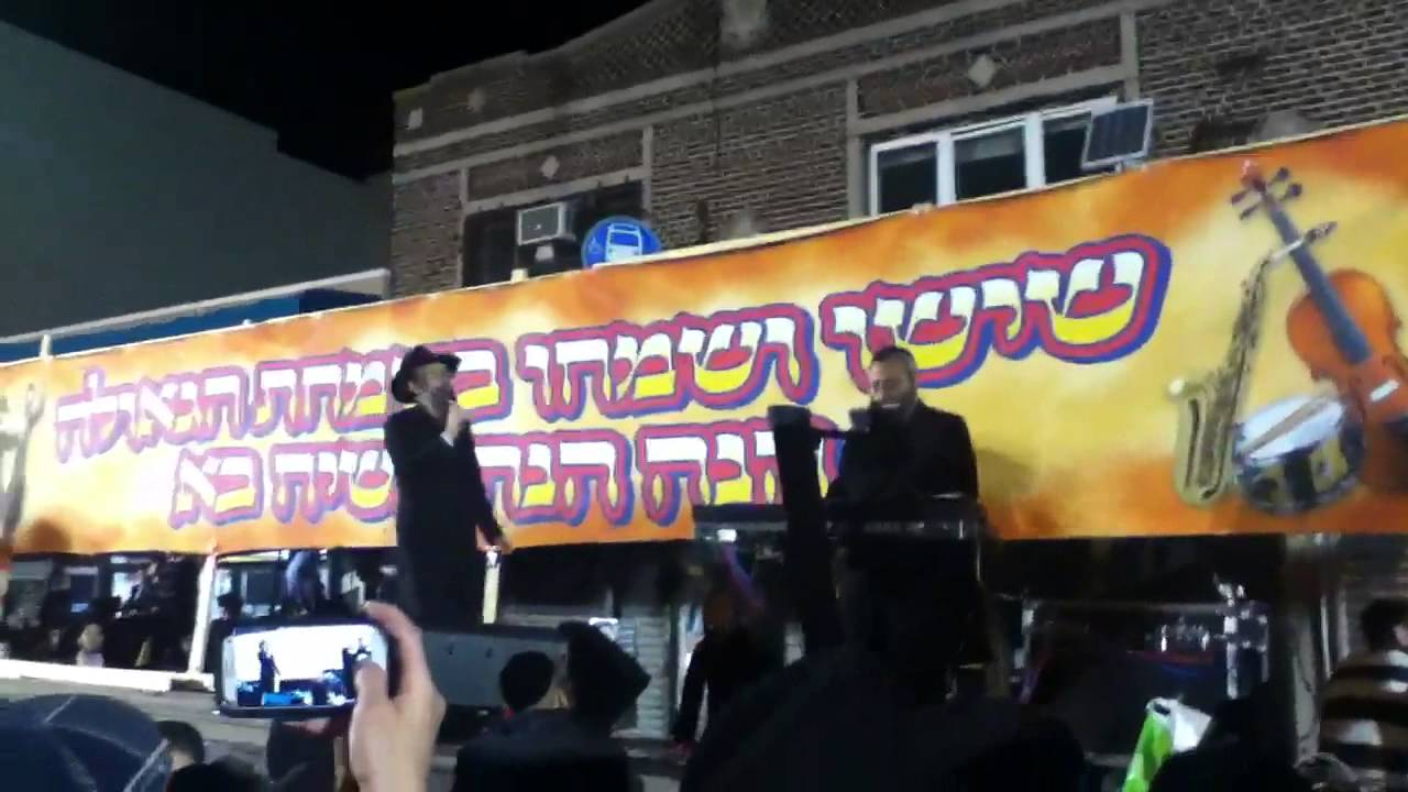 Abraham fried sings chabadsker niggun on 13th avenue