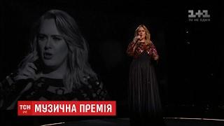 Адель стала тріумфаторкою музичної премії  Греммі