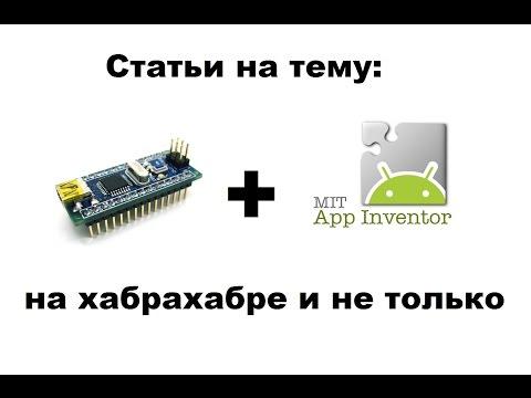 Windows 8: Com port Arduino