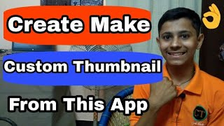 How To Create Make Youtube Custom Thumbnail Size Maker From Android Mobile App | Hindi