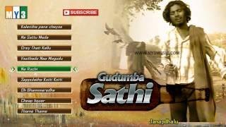 Telugu Janapada Comedy Songs - Gudumba Sathi  - Folk - JUKE BOX