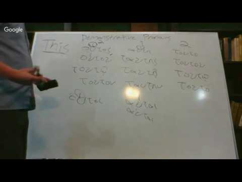 Demonstrative Pronouns Koine Greek