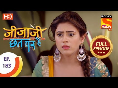 Jijaji Chhat Per Hai - Ep 183 - Full Episode - 20th September, 2018 thumbnail