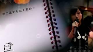 武道館のコンサートに猛烈に感動して余韻冷めやらぬまま作成しましたw とっても可愛くてカッコイイ素敵な曲なので、短いですが見ていただけると嬉しいです。 □有安杏果( ...