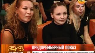 """""""Люди в черном""""-3"""