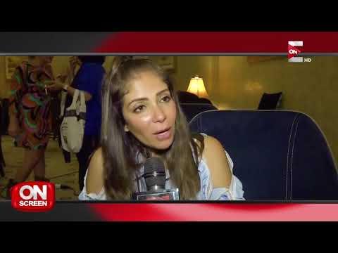 أون سكرين - فيلم جديد للثنائي -أحمد السقا ومنى زكي-  - نشر قبل 17 ساعة