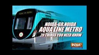 Noida Metro Aqua Line to be inaugurated by UP CM Yogi Adityanath tomorrow