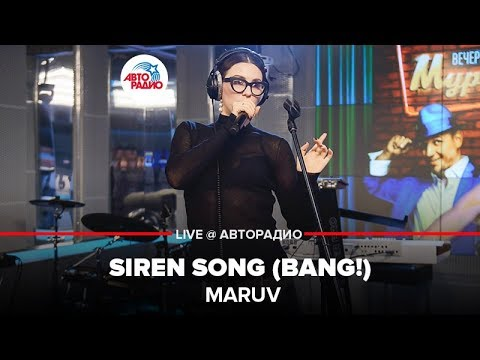 🅰️ MARUV - Siren Song (Bang!) LIVE @ Авторадио
