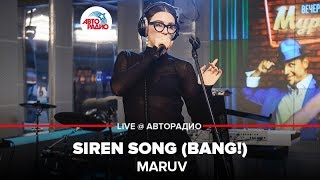 Download 🅰️ MARUV - Siren Song (Bang!) LIVE @ Авторадио Mp3 and Videos