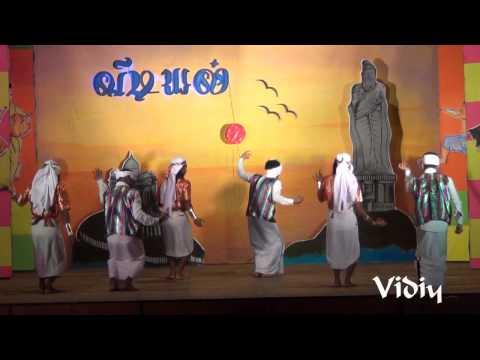 Vidiyal Tamil Cultural Dance