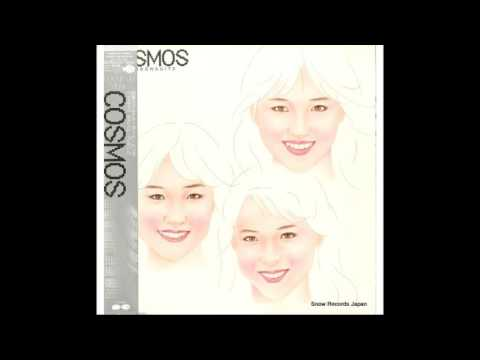 Cosmos - Bourbon Suite (full album)