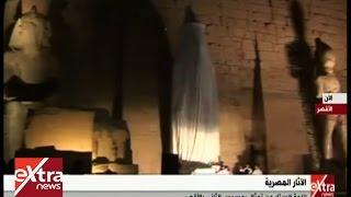 الآن   شاهد .. إزاحة الستار عن تمثال رمسيس الثاني بالأقصر