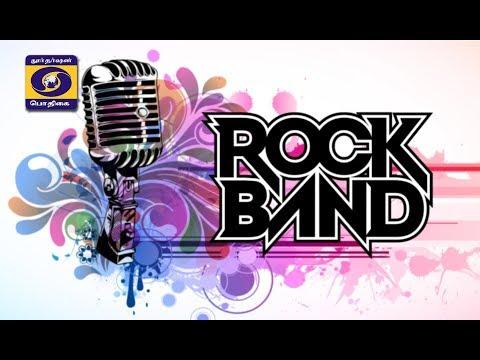 ROCK BAND  |   22  - 04 - 2019