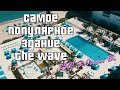 Осмотр квартиры в The Wave 2501 S Ocean Dr Hollywood Beach | Miami Real Estate