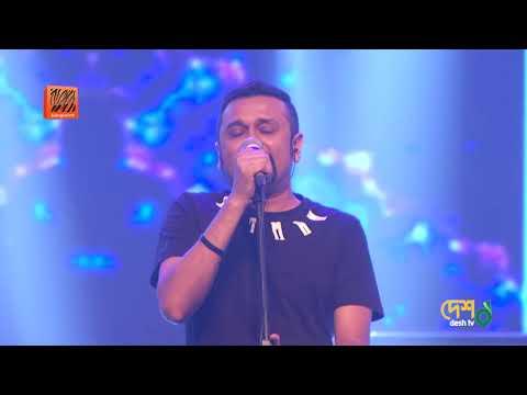 Notun Alo | Dreek | Banglalink presents Legends of Rock