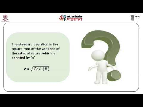 Investment Decision: Analysis of Risk and Uncertainty (BSE)
