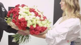 Твой Букет - Лучшие цветы по лучшим ценам в Краснодаре с доставкой в течении 1 часа