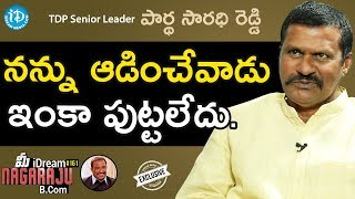 TDP Senior Leader Parthasarathy Reddy Exclusive...