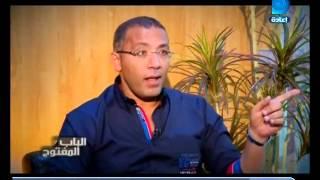 برنامج الباب المفتوح |إيمان أبو طالب وملف الصحافة الخاصة مع خالد صلاح وعماد الدين حسين
