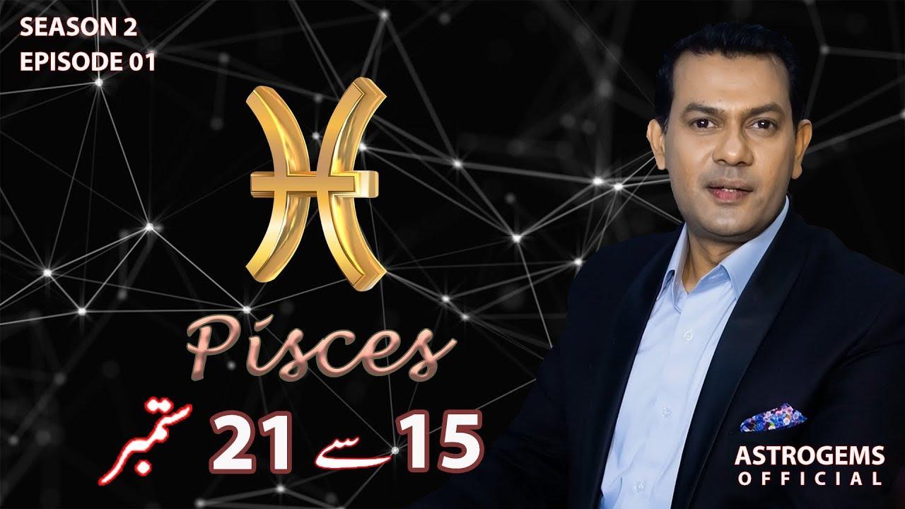 pisces weekly horoscope uk