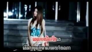 Nhạc Khmer 2017 - Eva Official - MV Khmer Song