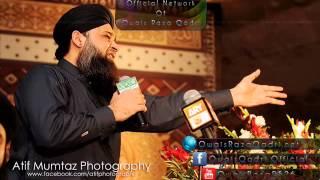 Sallay Ala Nabiyena Audio Naat | Muhammad Owais Raza Qadri Sb