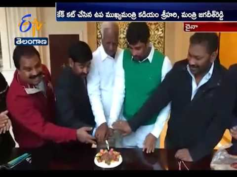 CM KCR Birthday Celebration | Organised By Dy CM Kadiyam | China