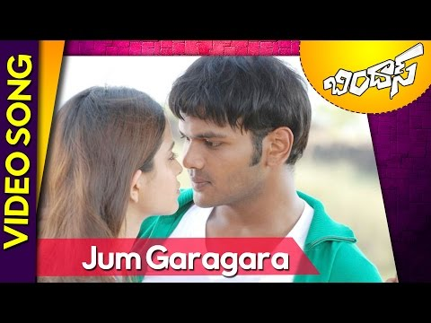 Jum Garagara Video Song || Bindaas Movie Songs ||  Manchu Manoj, Sheena, Achu