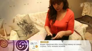 Гороскоп на 19марта 2017 года(первый канал)