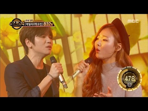[Duet song festival] 듀엣가요제 - K. will & Bu Sojeong, 'Because I love you' 20161028