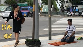 Praying in public is dangerous !