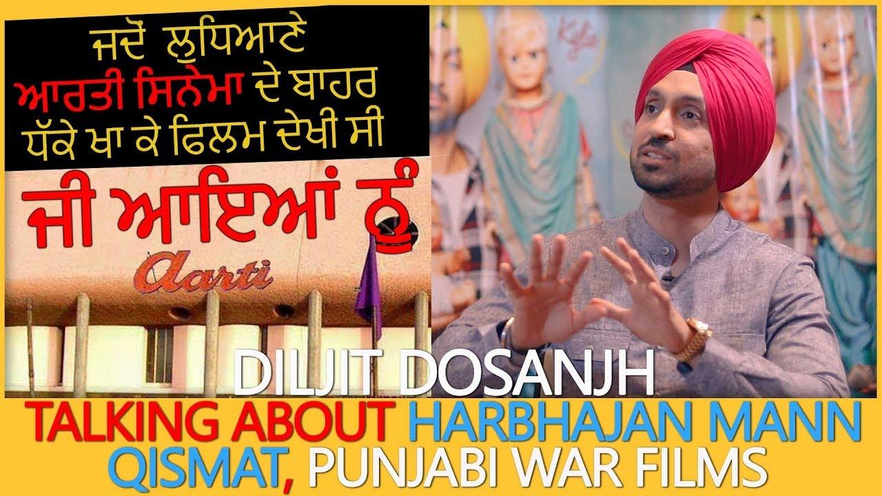 Diljit Dosanjh Remembering old Days of Harbhajan Mann